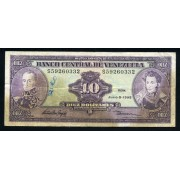 Billete P.61d Venezuela 10 bolívares 1995 Circulado Pliegues Defectos Foto estandar