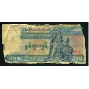 Billete P.78 Myanmar 200 kyats 1998 Circulado Pliegues, dobleces y roturas