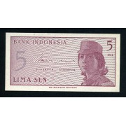 Billete P.91 Indonesia 5 Sen 1964 SC