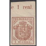 España Spain Telégrafos 1 1864 Escudo Coat of Spain  MNH