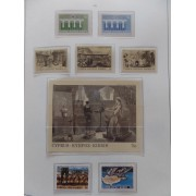 Colección Collection Chipre 1980 - 1989 MNH