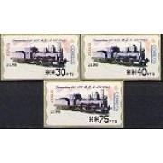 ATMs - Térmicos 2001 - E0136 - Locomotora 030, 2577 MZA