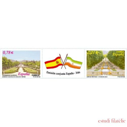 España Spain Emisión conjunta 2005 España-Irán Jardines MNH