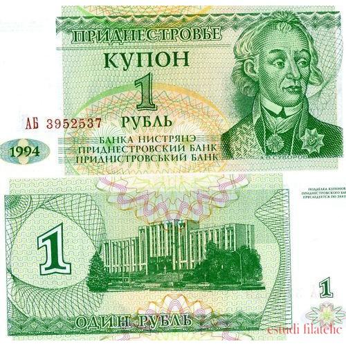 Transnistria 1 Rublo 1994 Billete Banknote Sin Circular
