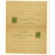 España Spain Entero Postal 14 Doble 1884