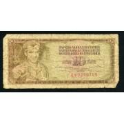 Billete P.82 Yugoslavia 10 Dinara 1978 Circulado Pliegues, dobleces Desgaste importante