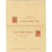 España Spain Entero Postal 17 1884