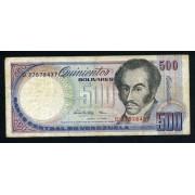 Billete P.67e Venezuela 500 bolívares 1995 Circulado