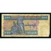 Billete P.74 Myanmar 100 kiats 1994 Circulado Pliegues y dobleces