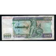 Billete P.77 Myanmar 1000 kyats 1998 Circulado Pliegues