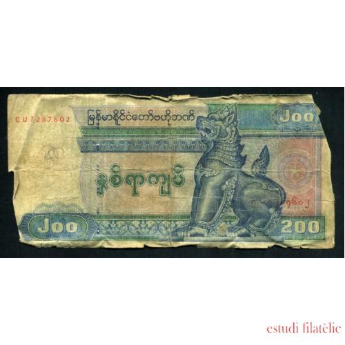 Billete P.78 Myanmar 200 kyats 1998 Circulado Pliegues, dobleces y roturas