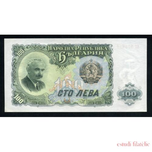 Billete Bulgaria P.86 100 Levas 1951 Plancha