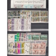 España Spain Año Completo Year Complete 1977 BL.4 MNH