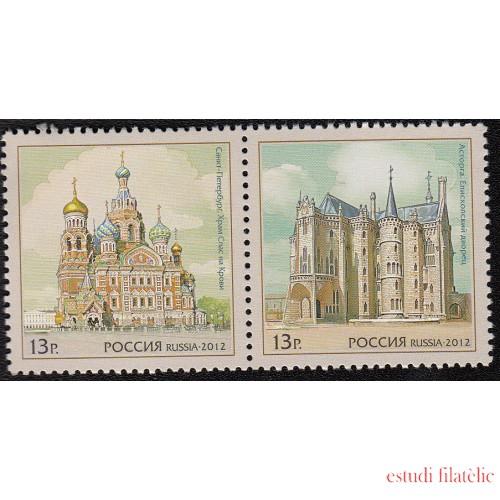 España Spain Emisión conjunta 2012 Rusia-España Palacio Episcopal Astorga Iglesia El Salvador  MNH