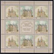 España Spain Minipliego Emisión conjunta 2012 Rusia-España Palacio Episcopal Astorga Iglesia El Salvador  MNH