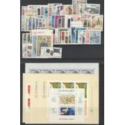 Tema Europa - 1983 - Completo Tema Europa 69 Sellos + 5 HB