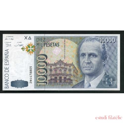 Billete 10000 12-10-1992 Juan Carlos I