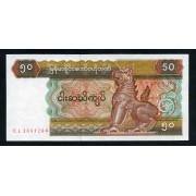 Billete P.73 Myanmar 50 Kiats 1994-97 SC