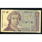 Billete P.19 Croacia 25 Dinars 1991 SC