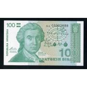 Billete P.20 Croacia 100 Dinars 1991 SC