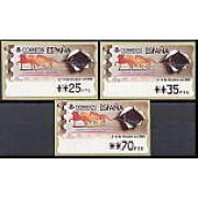 ATMs - Térmicos 1999 - 12-1999 - España 2000
