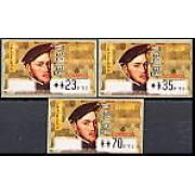 ATMs - Térmicos 1999 - 3-1999 - Felipe II