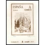 España Spain Grabado 3 Visita del Papa 2010