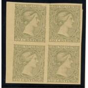 España Spain Variedad 185pn  Bloque de 4 1889 Prueba Variedad  Doña María Cristina