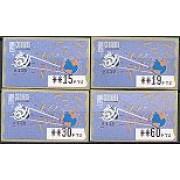 ATMs - Térmicos 1992/7 - E8 - Globo terrestre 2