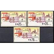 ATMs - Térmicos 1999 - 5-1999 - Año Educación Vial