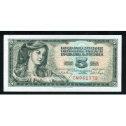 Billete P.77 Yugoslavia 5 Dinara 1968 SC