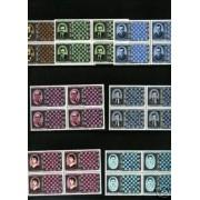 AJZ1 Ajedrez Mongolia 1463/9 1750/6 1562a/g 1986 Bl.4