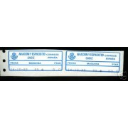<div><strong>ATMs Etiquetas Postales Conmemorativas N</strong><strong>º 22a/b Aviación y Espacio</strong></div>