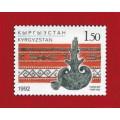 Kirgyzstan