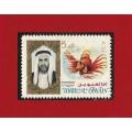 Um Al Qiwain