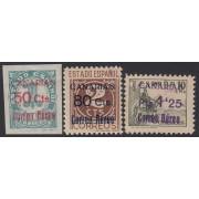 España Spain Canarias 37/39 1938 Sellos nacionales habilitados MNH