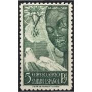 SAHARA - Nº 87 - Isabel la Católica - Año 1951. Lujo