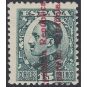 España Spain Variedad 596N 1931 Muestra Alfonso XIII 46€