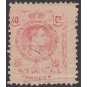 España Spain Variedad 76a 1909/1922 Medallon Color Alfonso XIII 285€