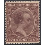 España Spain Variedad 219ed 1889/1899 Pelón Doble Impresión 250€