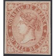 España Spain Variedad 98pca 1868 Prueba de Color