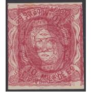 España Spain Variedad 105 1870 Prueba Maculatura