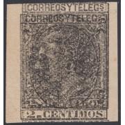 España Spain Variedad 200 1879 Prueba Maculatura Alfonso XII