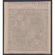 España Spain Variedad 204 1879 Prueba Maculatura Alfonso XII