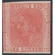 España Spain Variedad 210 1882 Prueba Maculatura Alfonso XII