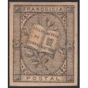 España Spain Franquicia 7 1881 Fernandez Duro Escasa MH