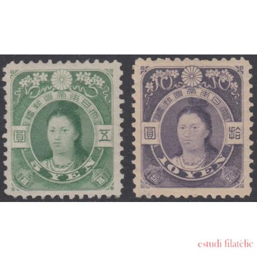 Japón Japan 115/16 1908  Emperatriz Jingo Kogo MH