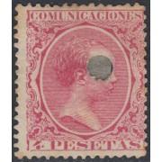 España Spain Telégrafos 227T 1889/99 MH