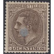 España Spain Telégrafos 205T 1879 MH