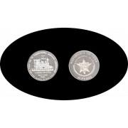 Cuba 10 pesos 1988 1 onza 150º  Aniv. del 1er Ferrocarril Hispano plata silver